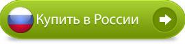 buy-russia