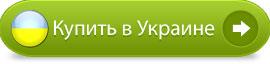 buy-ukraine